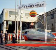 1993年 アベルカラー新幹線などに採用