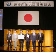2013年 ものづくり日本大賞【経済産業大臣賞】受賞