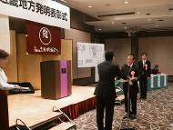 2014年 近畿地方発明表彰【中小企業庁長官奨励賞】受賞