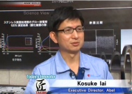 2015年 NHK WORLD「Science View」内【J-Innovators匠】で紹介